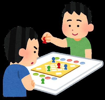 ボードゲームをしている子供