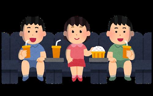 映画見る子供達